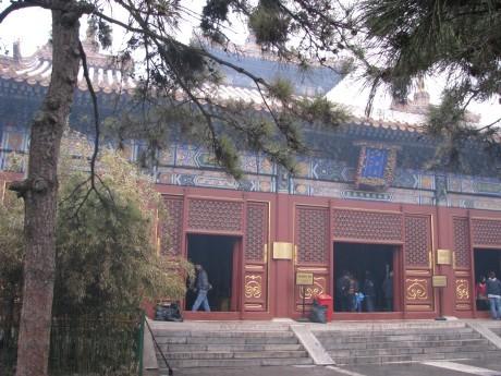 Pekin poza utartym szlakiem 4