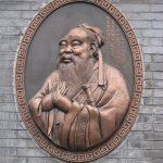 Pekin poza utartym szlakiem 1