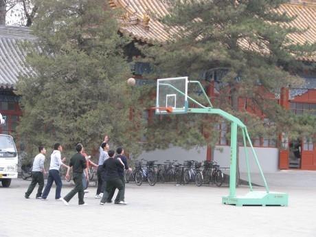 Pekin poza utartym szlakiem 18