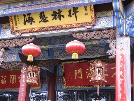 Kunmig, Xi Shan 11
