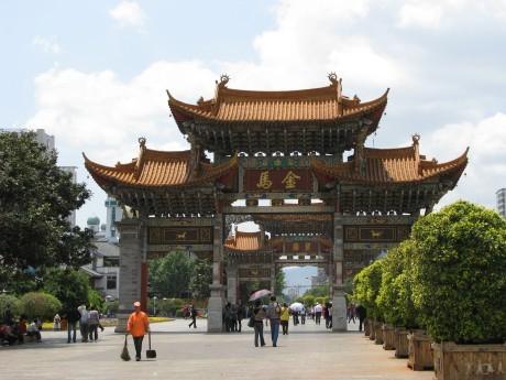 Kunmig, Xi Shan 16