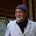 Tradycyjna Medycyna Chińska - Baisha - DrHo 1