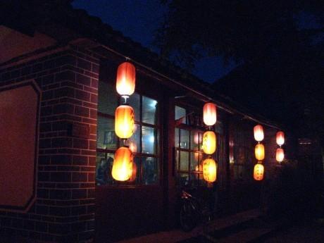Lijiang - Mama's Naxi Guesthouse 2