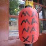 Lijiang - Mama's Naxi Guesthouse 1