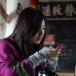 Chiny - ludzie