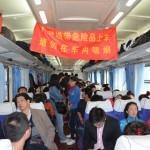 Chiński pociąg