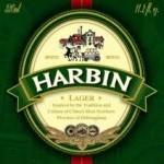 Harbin