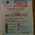 Praca w Polsce dla ukraińców