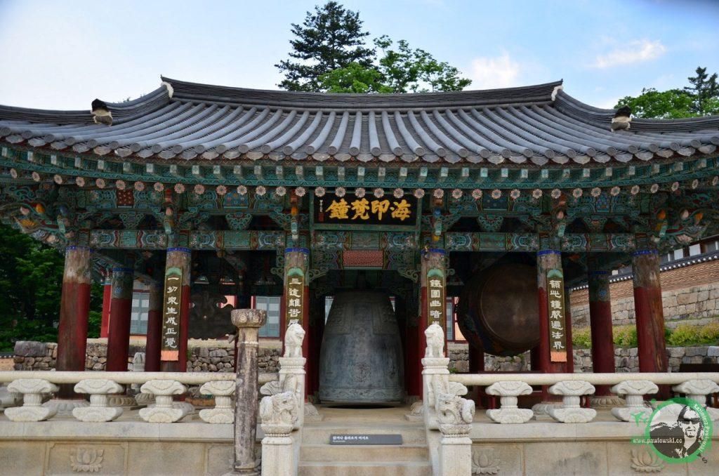 Świątynia Haeinsa